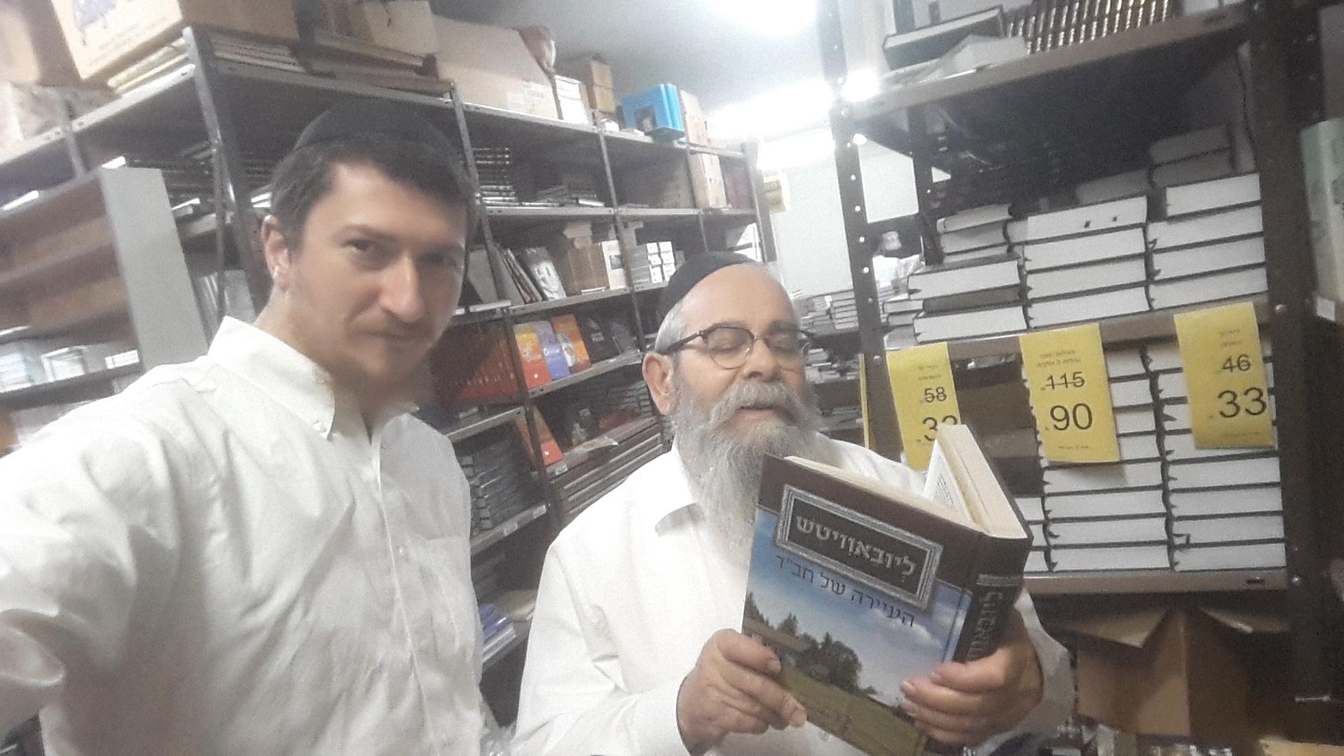 """הרבי יוסף יצחק קמינצקי, ההיסטוריון החב""""די, מקבל את הספר ומעניין בו"""