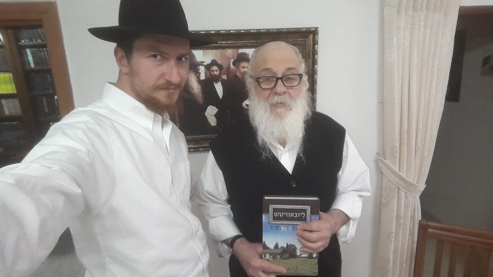 הרב ירוסלבסקי מקבל את הספר