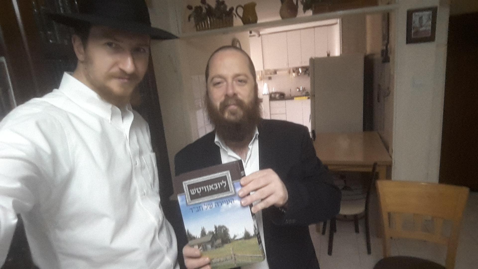"""הרב ברגר, החוקר החב""""די, מקבל את הספר"""