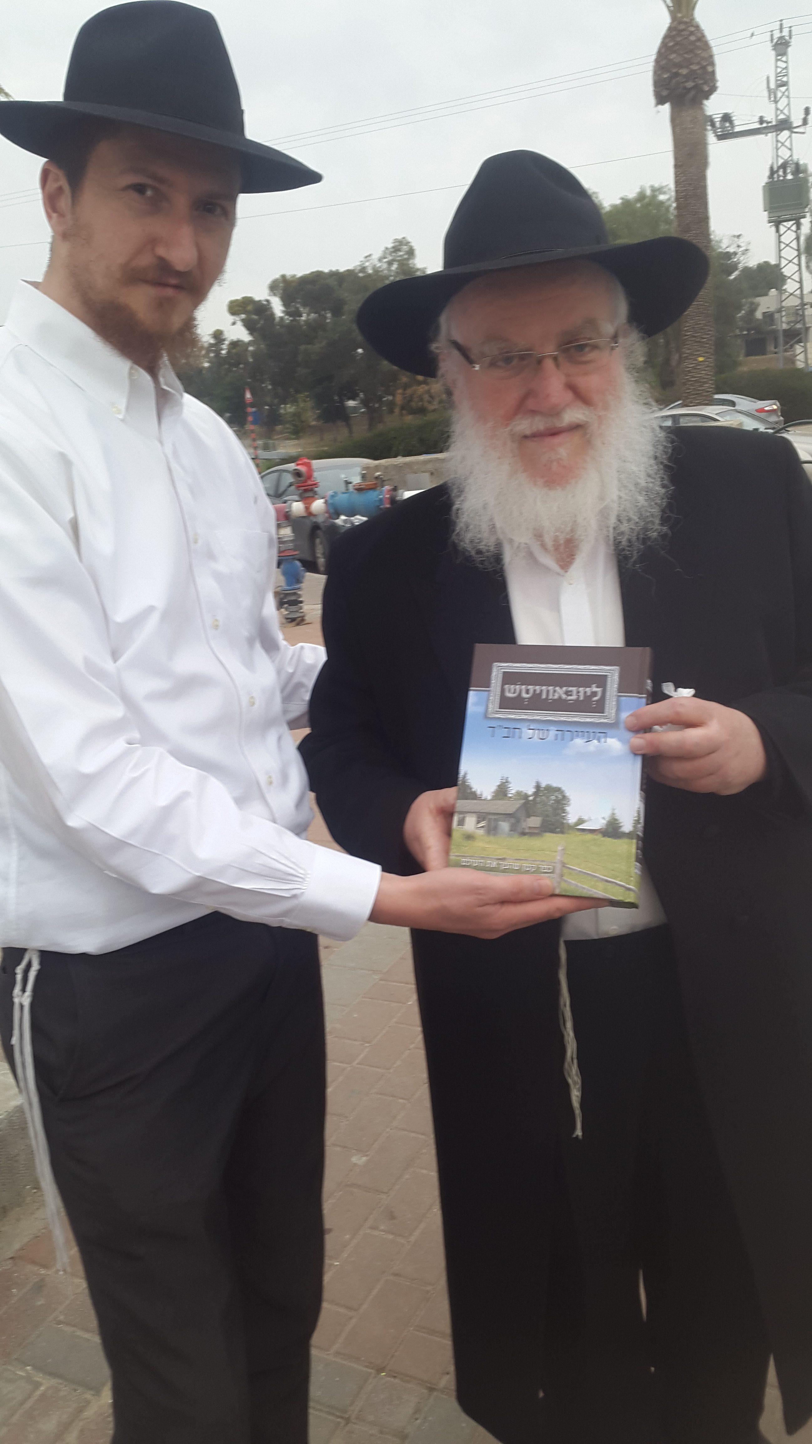 הרב הבלין מקבל את הספר