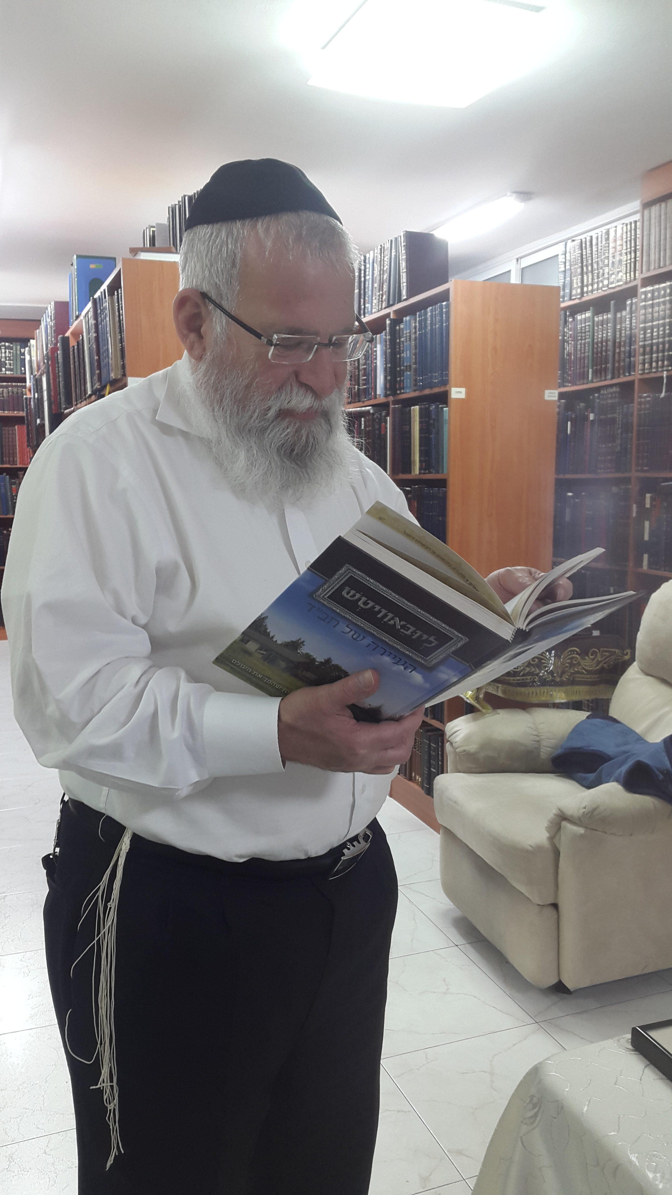 הרב גוראריה מעיין בספר