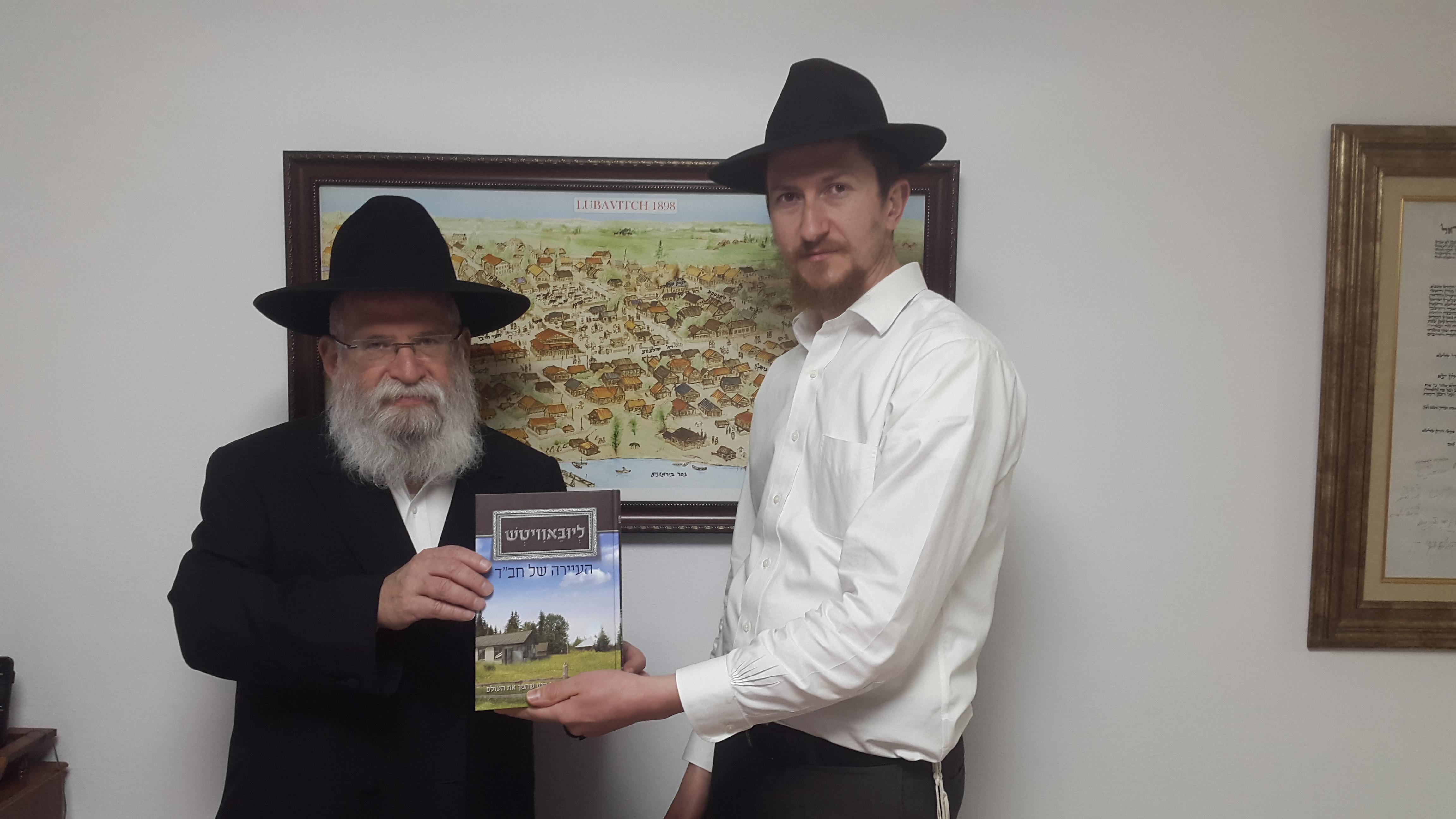 הרב גוראריה מקבל את הספר